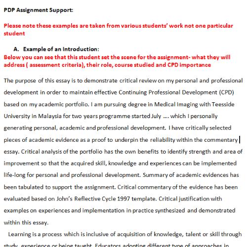 personal statement sample