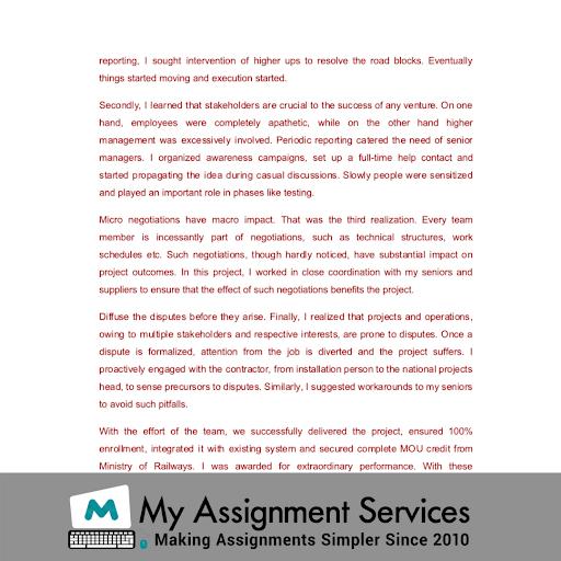 ISB essay help online