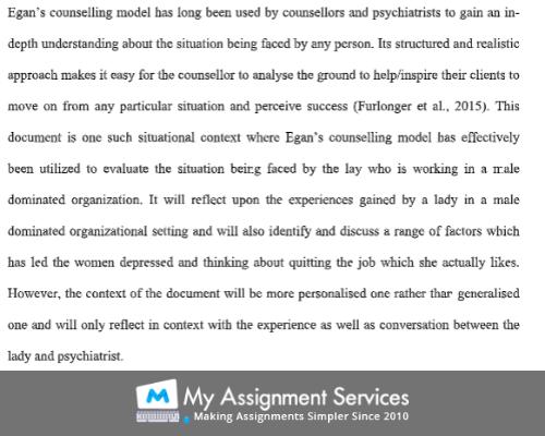 Communications Essay Sample